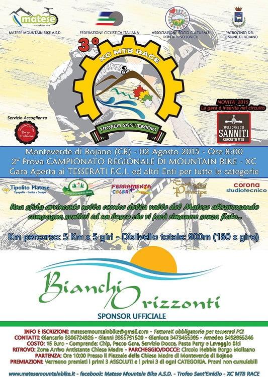 Locandina Trofeo Sant'Emidio 2015