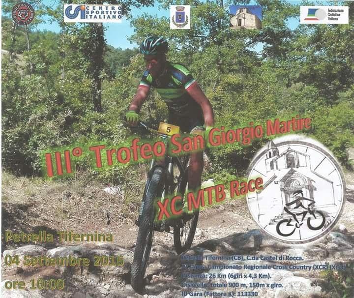 Trofeo San Giorgio Martire 04092016 locandina