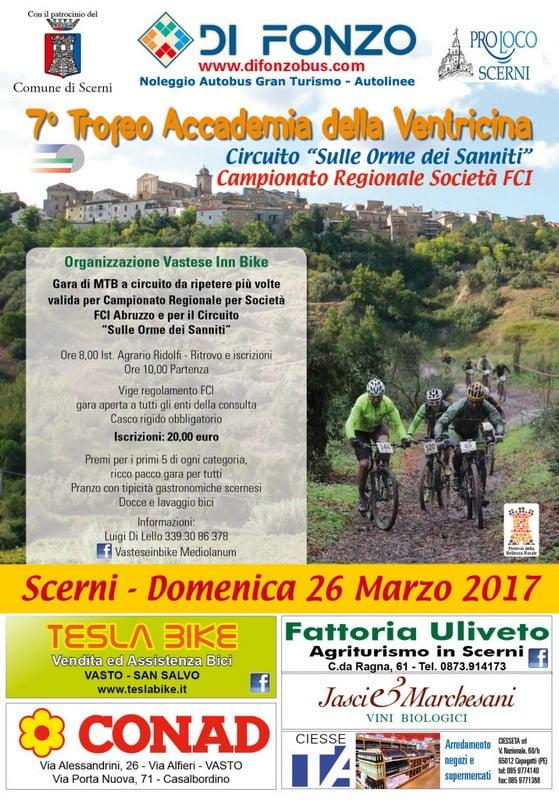 Trofeo Accademia della Ventricina 21032017 locandina